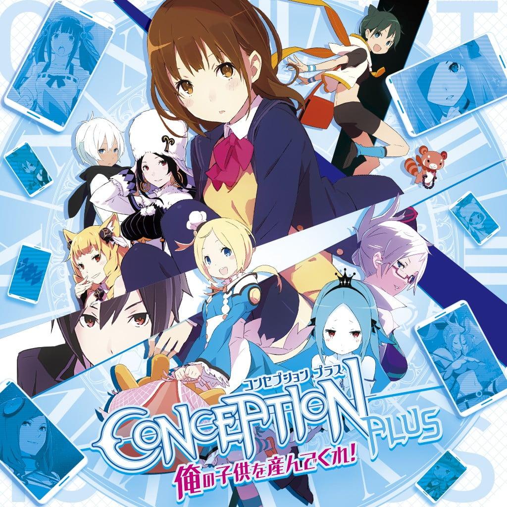 CONCEPTION PLUS Original Soundtrack ~Rebirth~